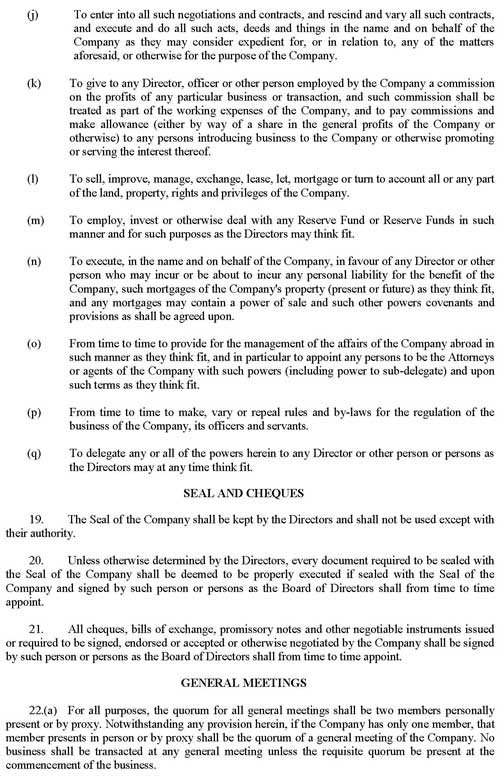 memo and articles of association
